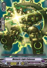 Meteoric Light Colossus - V-EB13/057EN - C
