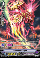 Chronobite Tiger - V-EB13/SP06EN - SP (Special Parallel)