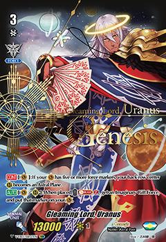 Gleaming Lord, Uranus - V-EB13/SSR03EN - SSR