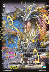 Quaking Heavenly Dragon, Astraios Dragon - V-EB13/SSR04EN - SSR