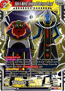 Sidra & Mohito, Universe 9 Destroyer & Angel - DB2-171 - DAR