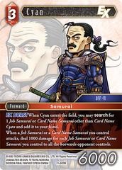 Cyan EX - 11-003R