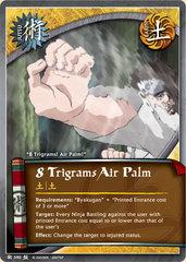 8 Trigrams Air Palm - J-590 - Common - 1st Edition - Foil