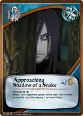 Approaching Shadow of a Snake - M-537 - Rare - Unlimited Edition