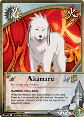 Akamaru - N-660 - Uncommon - Unlimited Edition