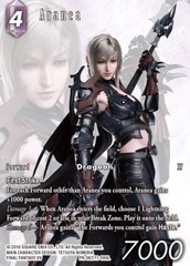 Aranea - 11-086L - Full Art - Foil