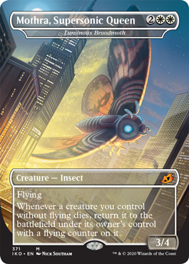 Mothra, Supersonic Queen - Luminous Broodmoth - Foil