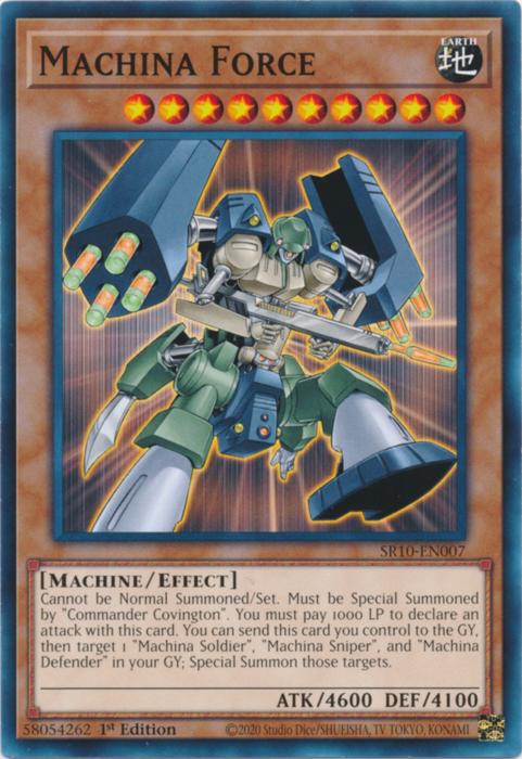 Machina Force - SR10-EN007 - Common - 1st Edition