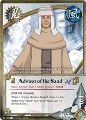 Advisor of the Sand - N-939 - Common - 1st Edition - Foil