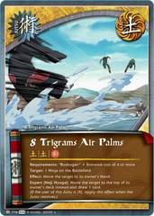 8 Trigrams Air Palm - J-776 - Uncommon - Unlimited Edition