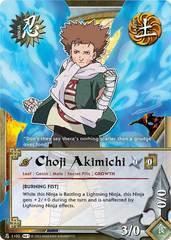 Choji Akimichi - N-1102 - Common - 1st Edition - Foil