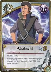 Akaboshi - N-1295 -  - Unlimited Edition
