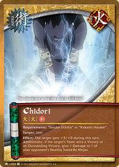 Chidori - J-US065 -  - 1st Edition