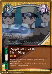 Application of the First Stage - J-214 -  - Unlimited Edition - Foil