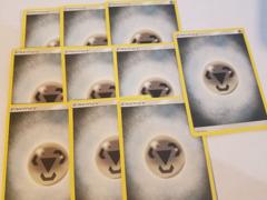 20 Basic Metal Energy Cards (Sun & Moon Series Design, Unnumbered)
