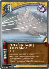 Art of the Raging Lion's Mane - J-956 - Rare - Unlimited Edition