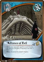 Alliance of Evil - M-961 - Uncommon - Unlimited Edition