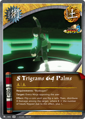 8 Trigrams 64 Palms - J-1005 - Common - Unlimited Edition - Foil