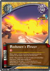 Bashosen's Power - J-1016 - Common - Unlimited Edition - Foil