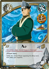 Ao - N-1651 - Common - Unlimited Edition - Foil