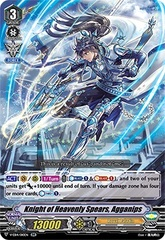 Knight of Heavenly Spears, Agganips - V-EB14/010EN - RR