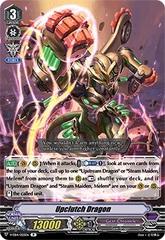 Upclutch Dragon - V-EB14/025EN - R