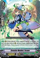 Genuine Maiden, Feryne - V-EB14/055EN - C