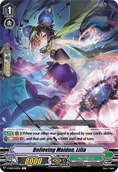 Believing Maiden, Lilia - V-EB14/059EN - C