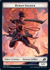 Human Soldier Token (003)
