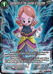 Supreme Kai of Time, Guardian of Spacetime - SD14-05 - ST - Foil