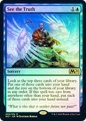 See the Truth - Foil - Prerelease Promo