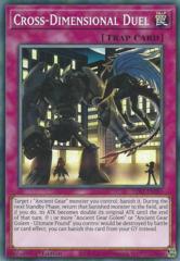 Cross-Dimensional Duel - LDS1-EN091 - Common - 1st Edition