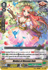 Maiden of Blossom Rain - V-PR/0151EN - PR
