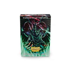 Dragon Shield Sleeves: Japanese Art Sleeves - Blood Eyes (Box of 60)
