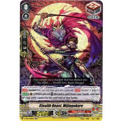 Stealth Beast, Mijingakure - V-SS03/008EN - RR