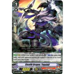 Stealth Dragon, Togajuji - V-SS03/040EN - R
