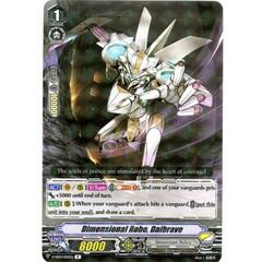 Dimensional Robo, Daibrave - V-SS03/050EN - R