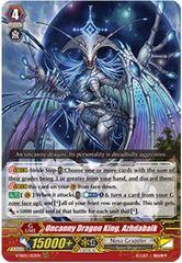 Uncanny Dragon King, Azhdabalk - V-SS05/013EN - RRR