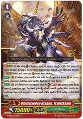 Omniscience Dragon, Tciptckaam - V-SS05/024EN - RRR