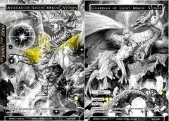Guardian of Light Magic Stones // Avatar of Light Magic Stones - VIN003-007 - PR