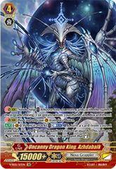Uncanny Dragon King, Azhdabalk  - V-SS05/S13EN - SR