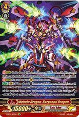 Nebula Dragon, Baryoend Dragon  - V-SS05/S15EN - SR
