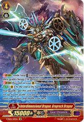 Interdimensional Dragon, Grogrock Dragon  - V-SS05/S19EN - SR