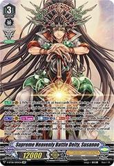 Supreme Heavenly Battle Deity, Susanoo - V-BT08/SP04EN - SP (Special Parallel)