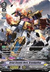 Great Cosmic Hero, Grandgallop - V-BT08/SP05EN - SP