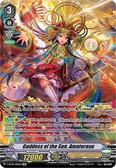 Goddess of the Sun, Amaterasu - V-BT08/SP06EN - SP (Special Parallel)