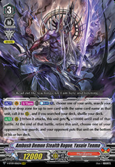 Ambush Demon Stealth Rogue, Yasuie Tenma - V-BT09/006EN - RRR