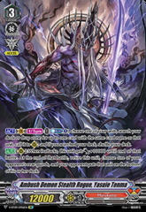 Ambush Demon Stealth Rogue, Yasuie Tenma - V-BT09/SP06EN - SP