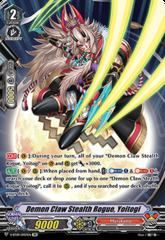 Demon Claw Stealth Rogue, Yoitogi - V-BT09/SP07EN - SP