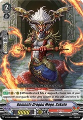 Demonic Dragon Mage, Sakala - V-BT08/060EN - C